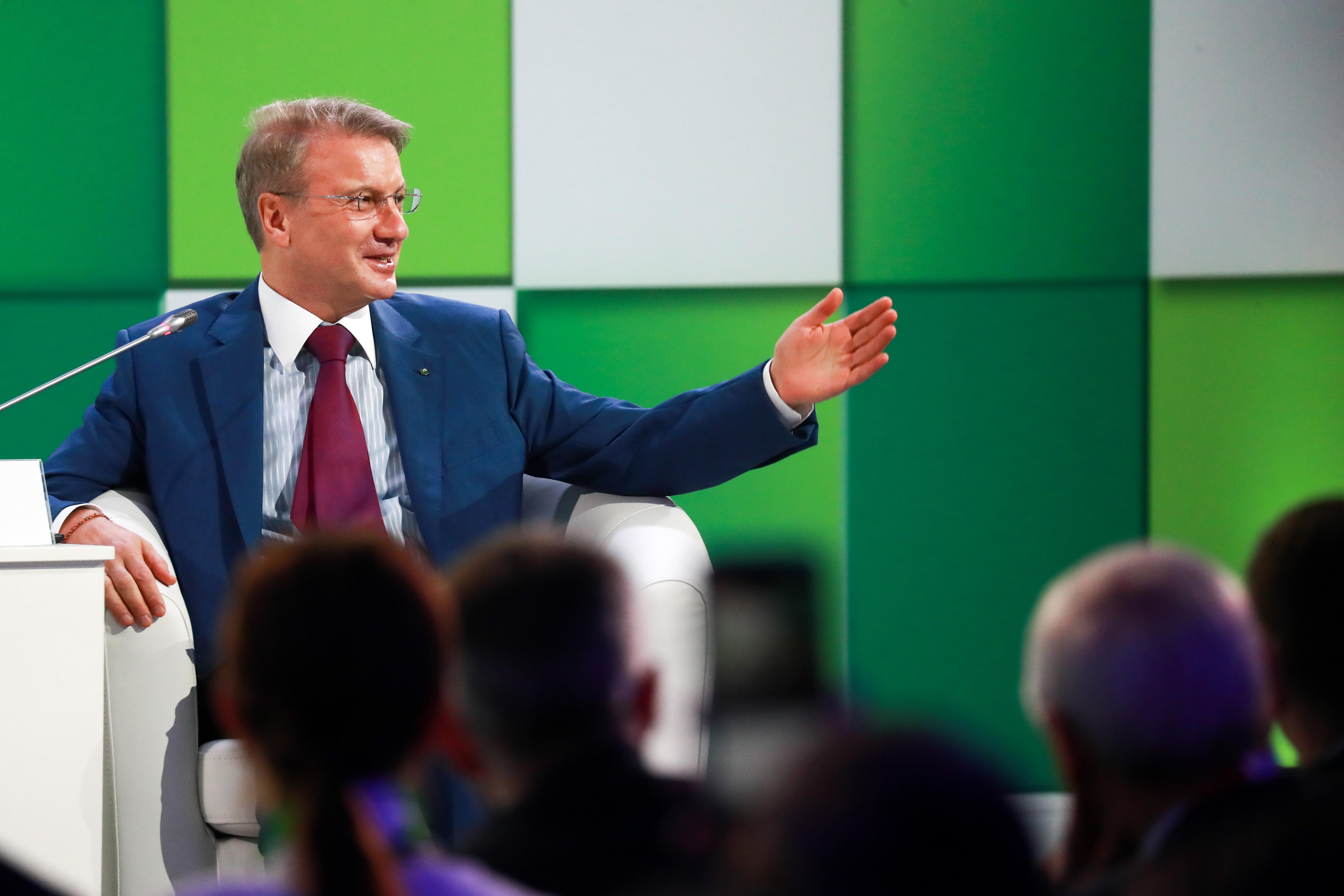 НПФ «Будущее» может быть продан пенсионному фонду Сбербанка