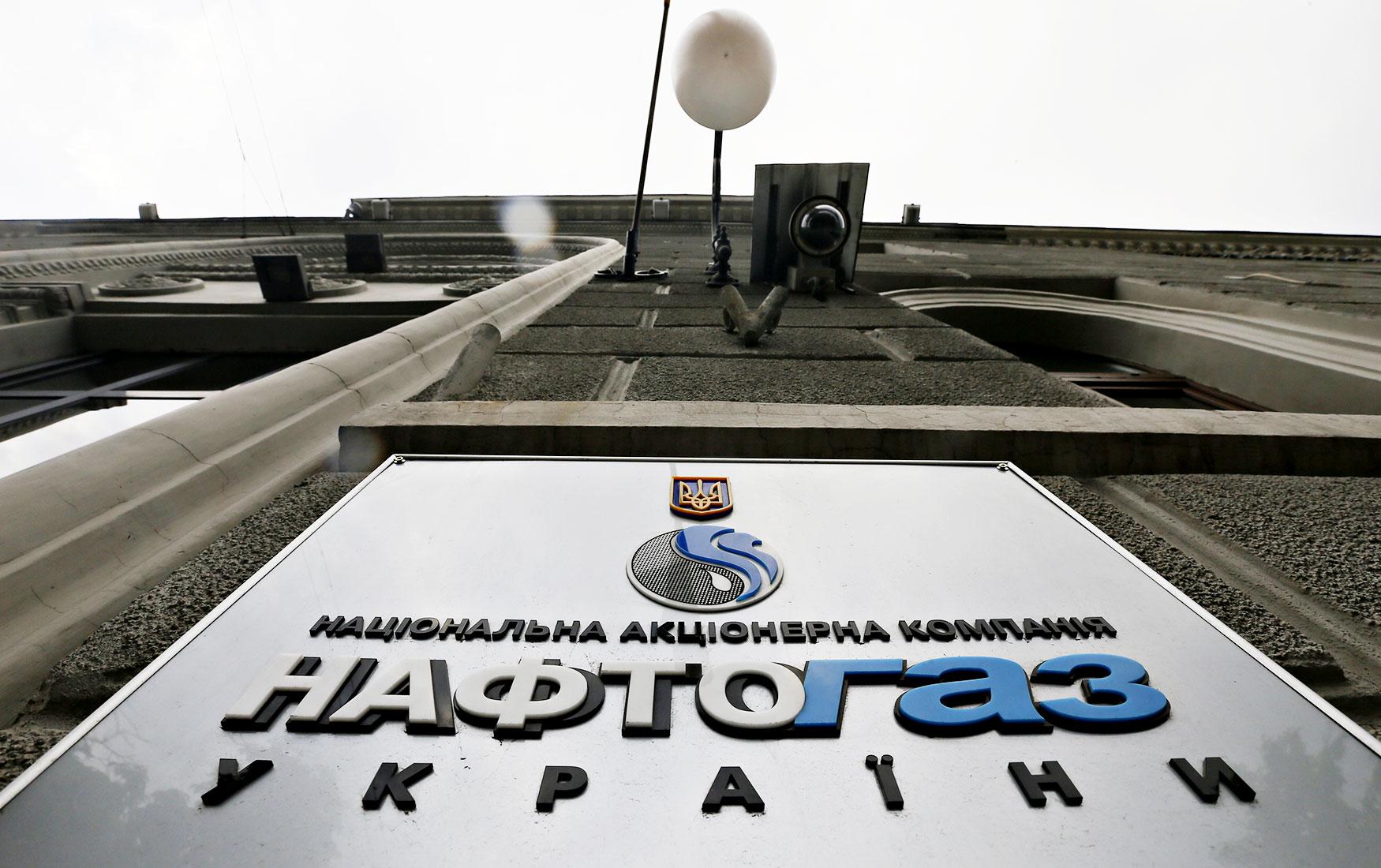 Газовые войны. В чем причины нового конфликта между Киевом и Москвой