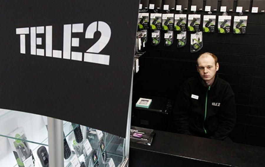 «Ростелеком» привлек чиновников к обсуждению покупки контроля в Tele2