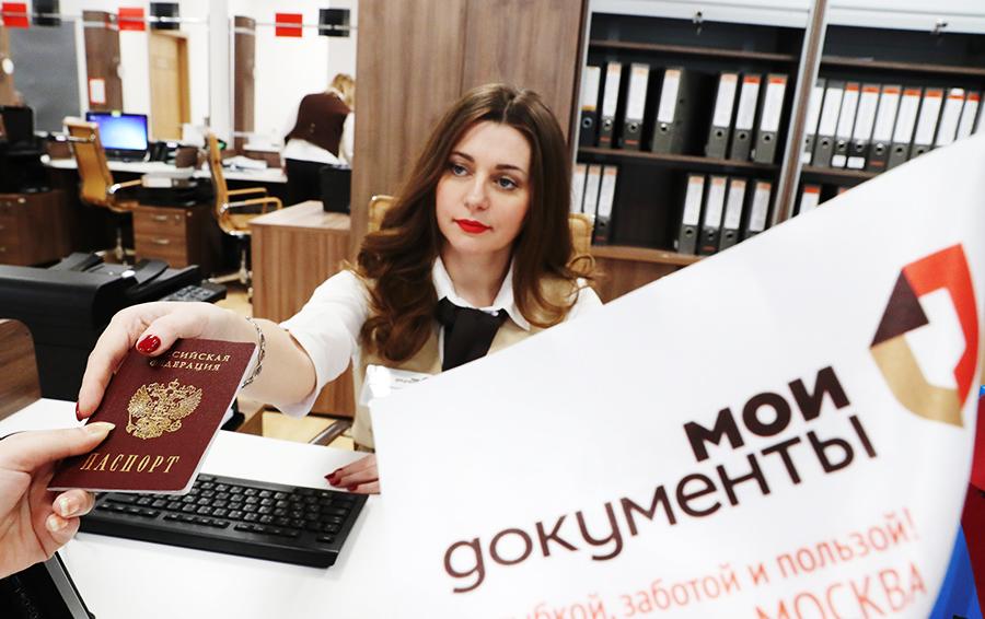 Налоги через МФЦ: Максим Орешкин обещает упростить жизнь гражданам