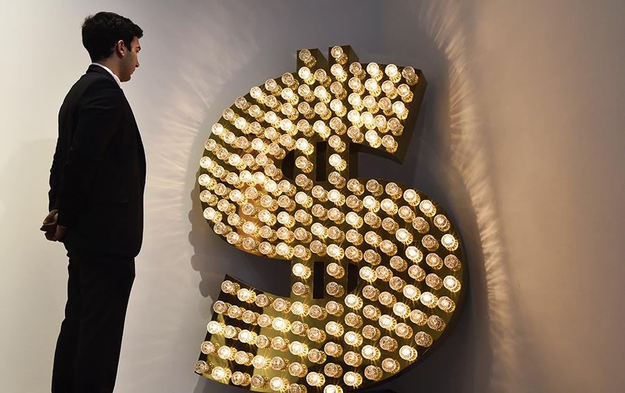 Эра низких ставок: где найти привлекательную доходность?