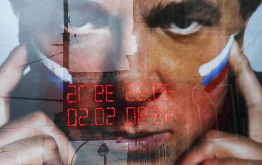 Угроза импичмента: как скандалы в США и Бразилии повлияют на российских инвесторов?