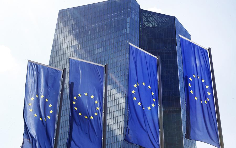 Риск для финансовой стабильности: каким будет решение Европейского центрального банка по ставке?