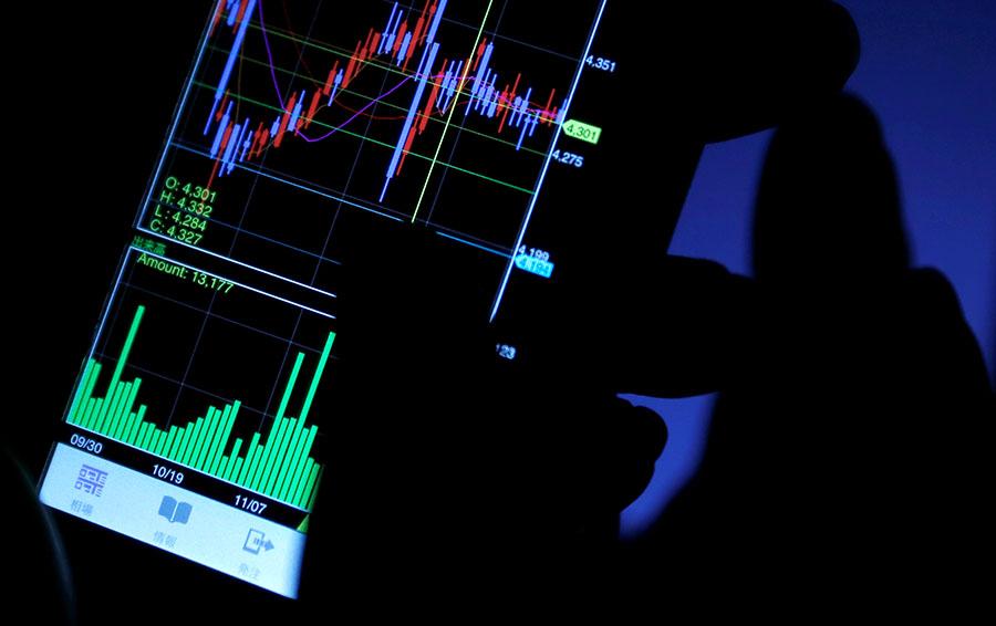 Финансы на ладони: мобильные приложения для инвестиций и страховой защиты