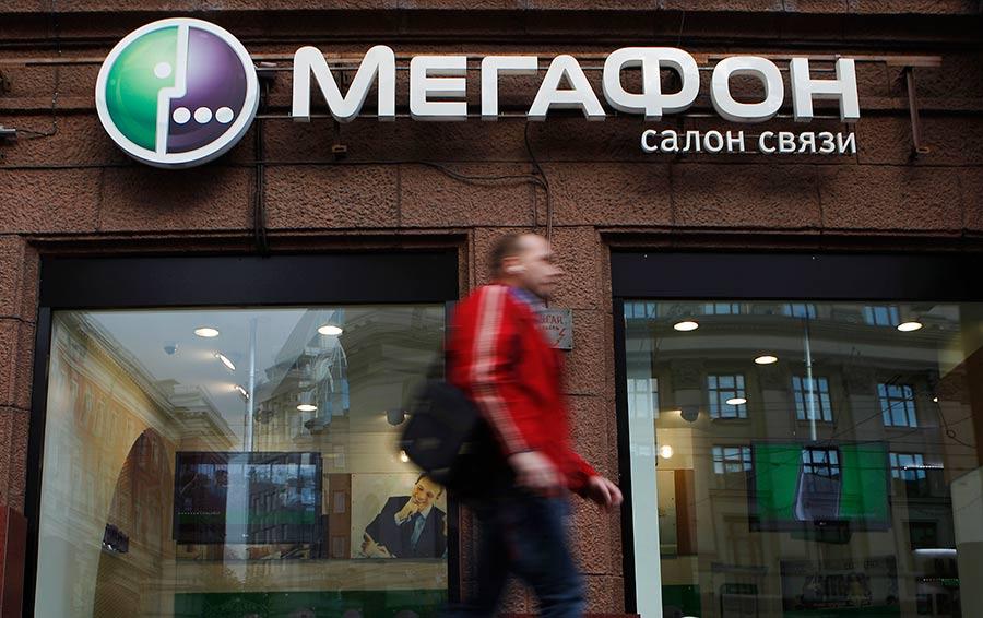 50 минут связи, 2 ГБ трафика или фильм: «Мегафон» объявил компенсацию за сбой