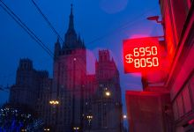 Фото Andrey Rudakov / Bloomberg via Getty Images