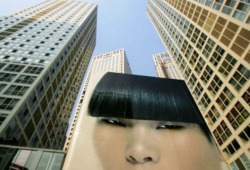 Фото  China Photos/Getty Images