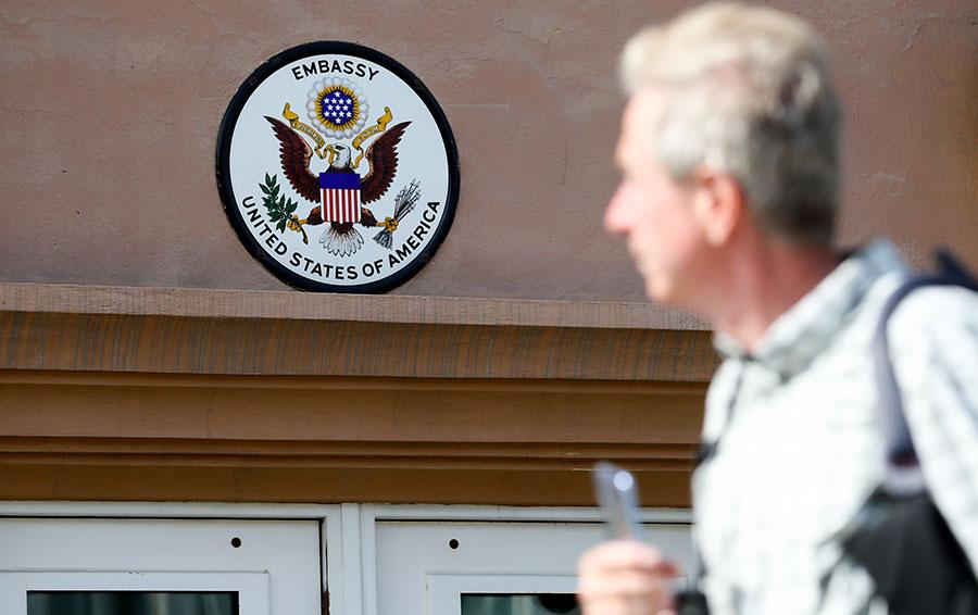 Здание посольства США в Москве