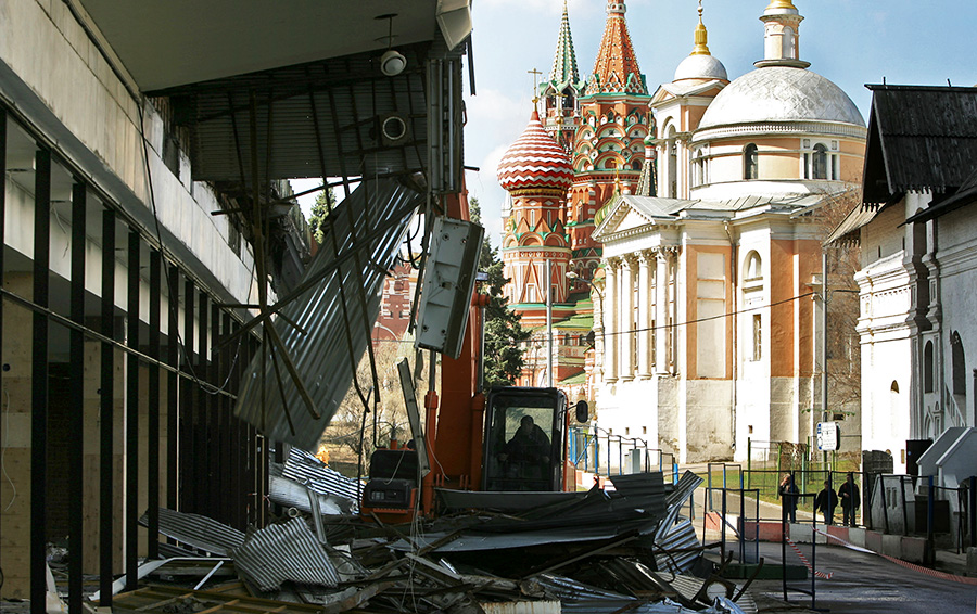 Демонтаж гостиницы «Россия» 20 апреля 2006 год