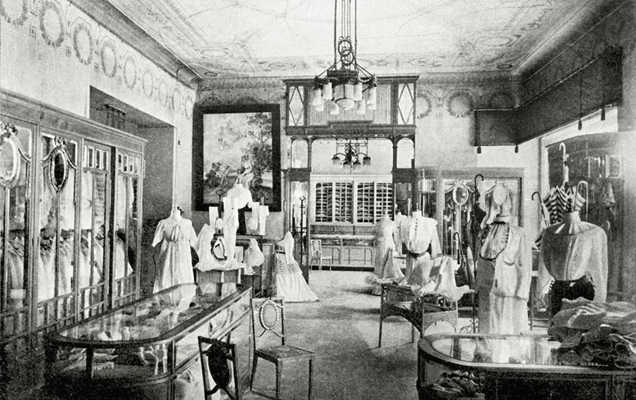 Магазин модной одежды. Санкт-Петербург. 1910