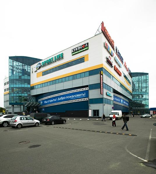 Сеть центров «Континент» – крупнейший проект компании