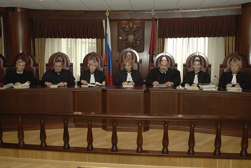 Президиум Мосгорсуда