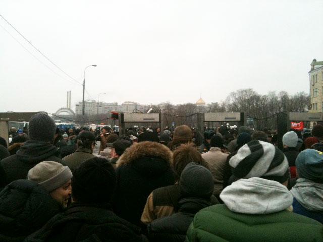 Москва. Болотная площадь. 15:15