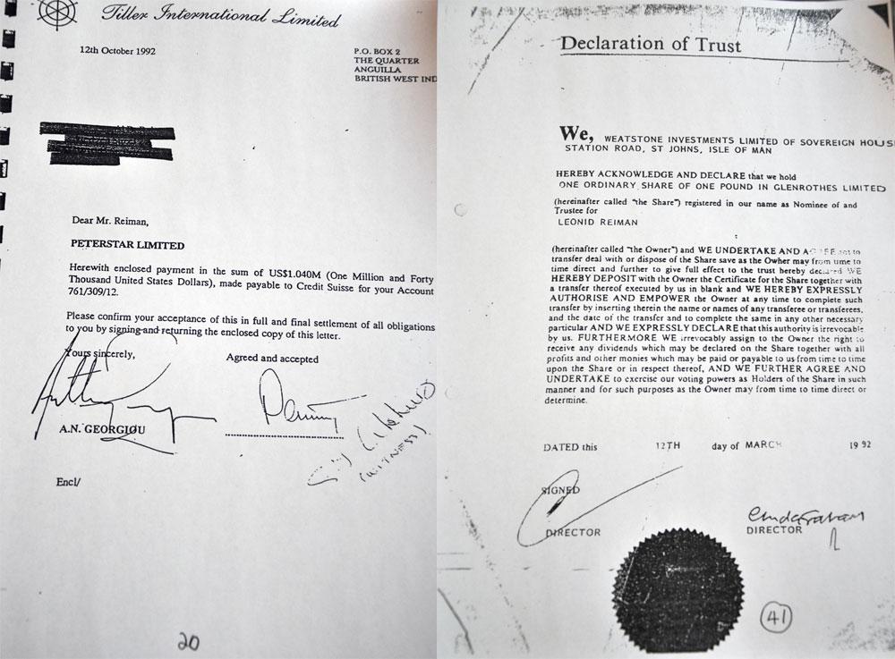 Трастовое письмо Weatstone, действовавшей в интересах Реймана