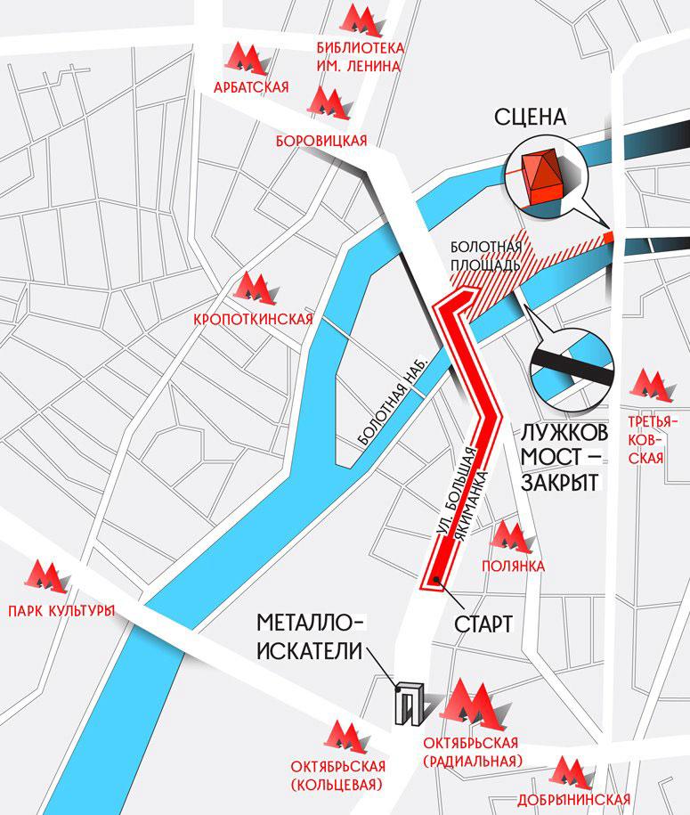 Схема «Марша миллионов» 6 мая