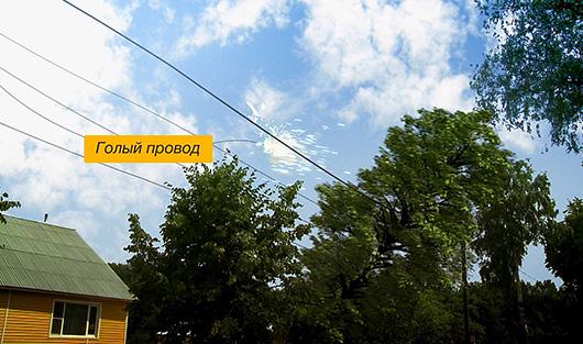МОЭСК показала фильм о том, с какими трудностями сталкивается электроэнергетическая компания и как их решает
