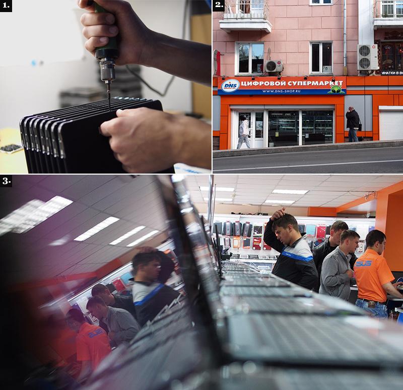 1) Рабочий процесс на фабрике DNS. 2) Подавляющее большинство магазинов DNS открывает в регионах. На фото - магазин во Владивостоке. 3) В магазины DNS заходят 2,5 млн покупателей в месяц.