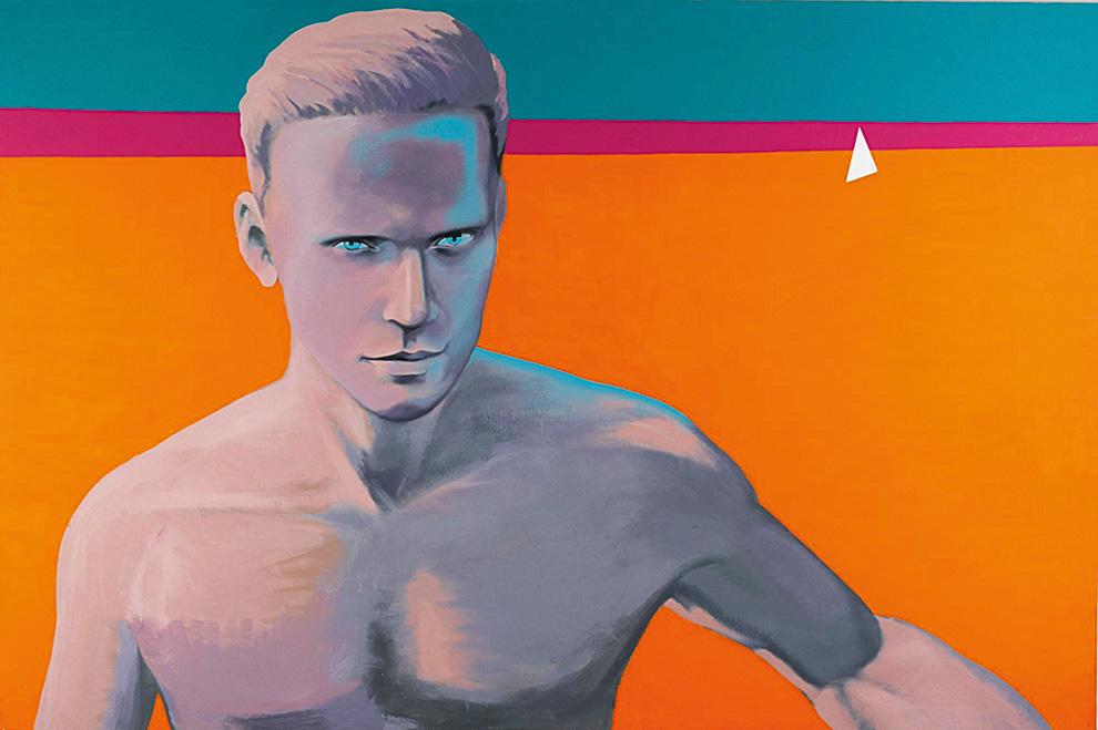 «Автопортрет» (1990). $208 000, Sotheby's, 2016