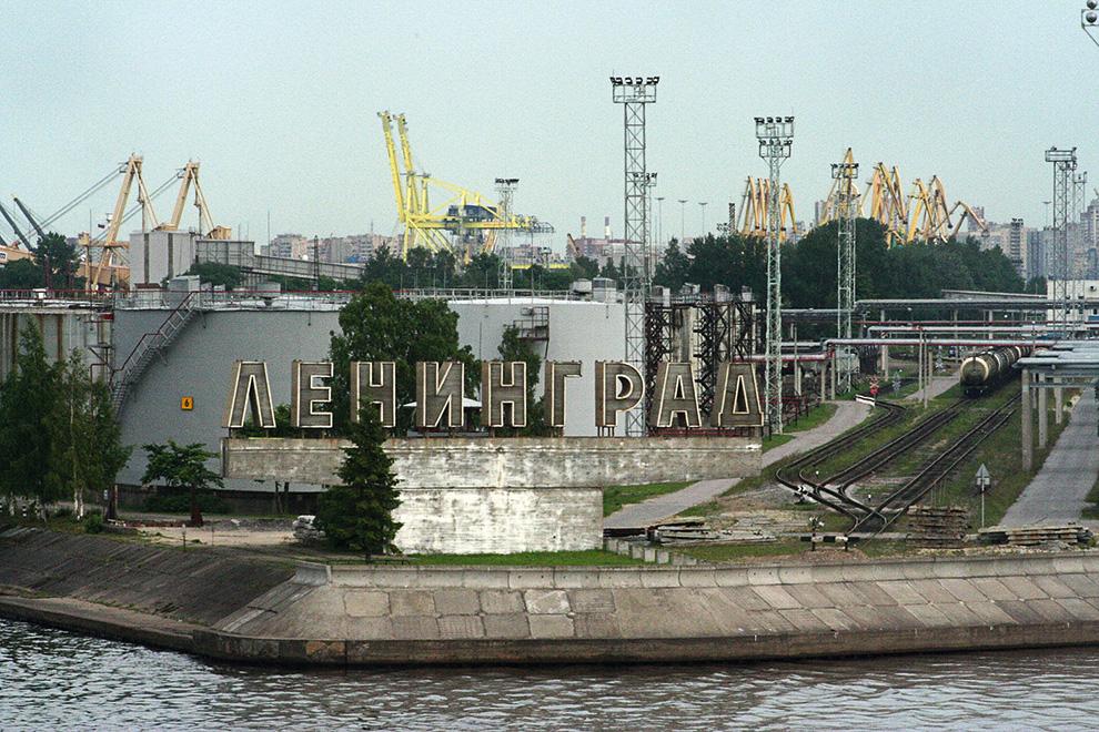 Большой морской порт Санкт-Петербурга — крупнейший порт в России
