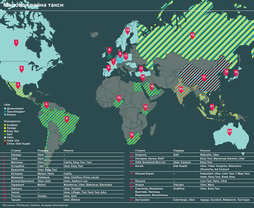 Нажмите на карту для увеличения масштаба