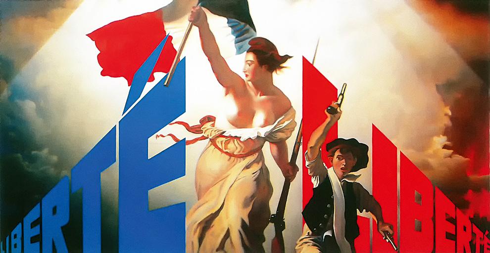 «Свобода II» (1991). $1,4 млн, Artcurial, 2013
