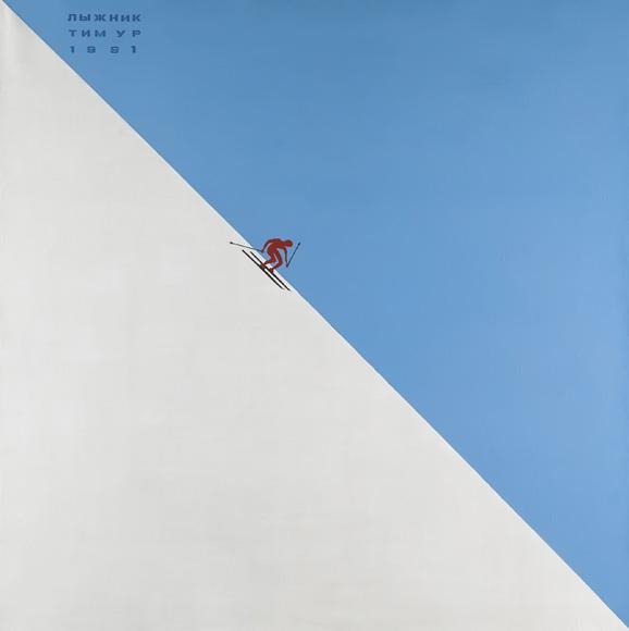 «Лыжник» (1991). $82 000, Sotheby's, 2016
