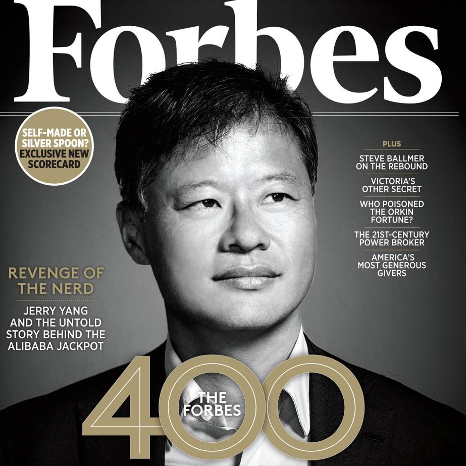 Джерри Янг на обложке американского Forbes, октябрь 2014 года