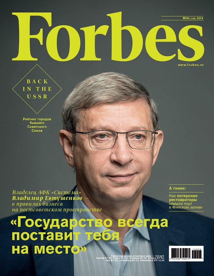 Владимир Евтушенков на обложке июньского номера Forbes