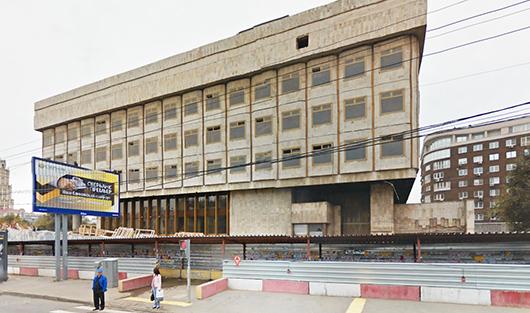 Здание на Красной пресне, за которое ведут борьбу два министерства