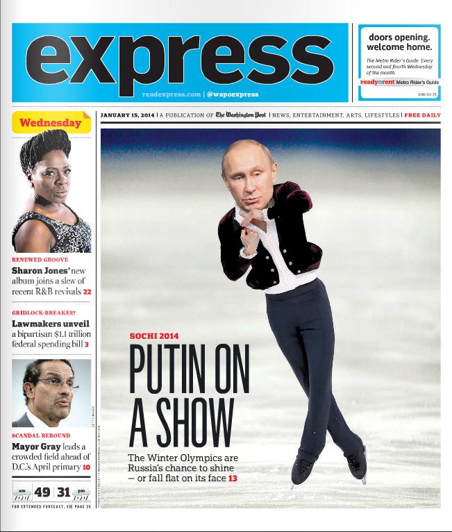 Обложка газеты Express