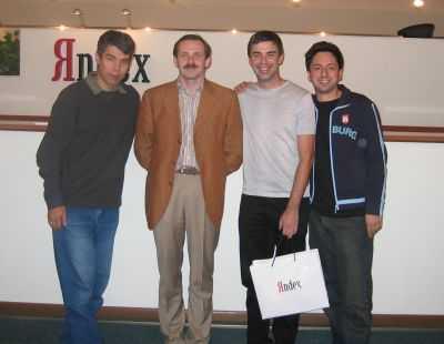 Илья Сегалович, Аркадий Волож, Ларри Пейдж, Сергей Брин (слева направо)