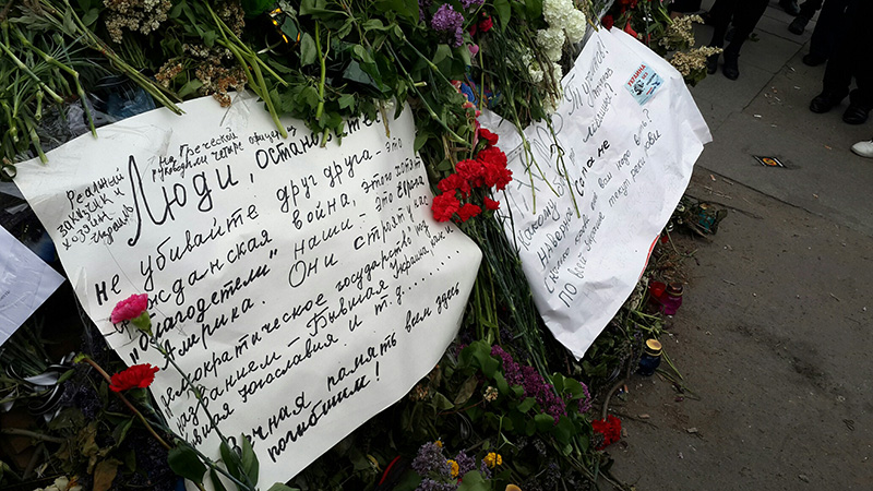 Траур по погибшим в беспорядках 2 мая в Одессе