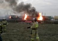 пожар в Краснодарском крае