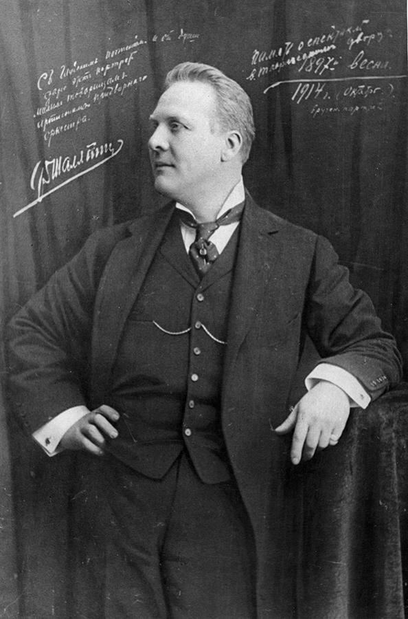 Федор Иванович Шаляпин стал одной из первых звезд русского шоу-бизнеса. Фотография 1914 года