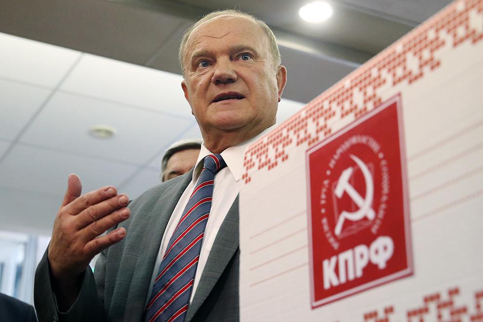 Лидер КПРФ Геннадий Зюганов во время подачи документов в ЦИК России