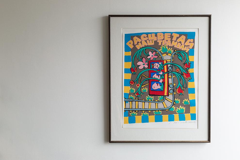 """Георгий Литичевский, """"Расцветай наш трамвай"""", 1989 (Бумага, шелкография)"""