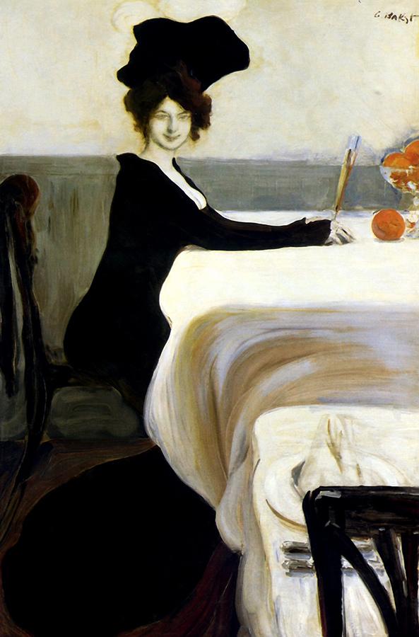 Лев Бакст. Ужин,1902. Государственный Русский музей, Санкт-Петербург