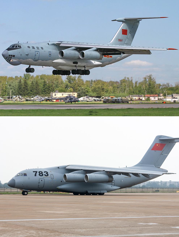 Отечественный транспортный самолет Ил-76МД, приобретенный Китаем у России и новейший китайский военно-транспортный самолет Y-20