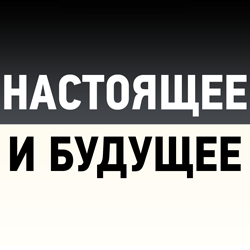 Предвыборные тезисы Михаила Прохорова