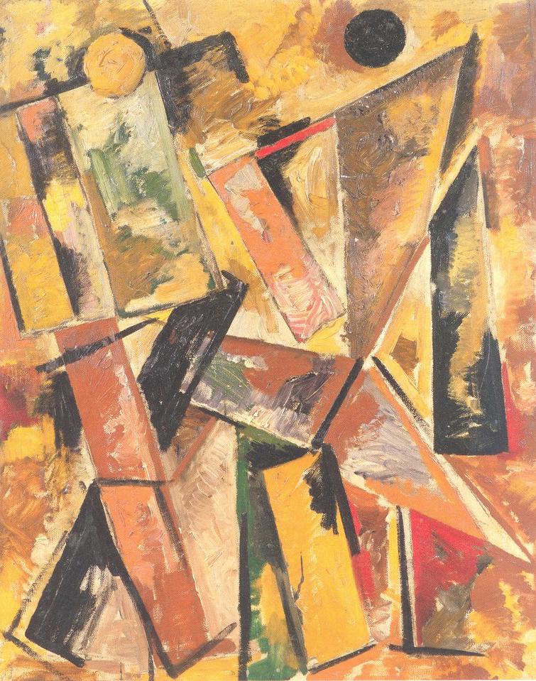 Варвара Степанова — Две фигуры — 1921