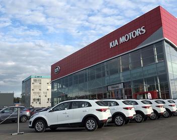 KIA запустила в России подписку на автомобили стоимостью от 1900 рублей за день