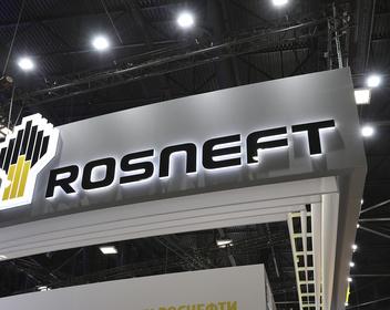 США ввели санкции против «дочки» «Роснефти» из-за Венесуэлы