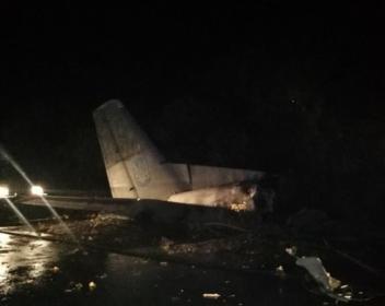 Под Харьковом разбился самолет Ан-26 с курсантами