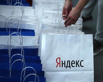 «Яндекс» запустит приложение для оплаты продуктов в «офлайне»