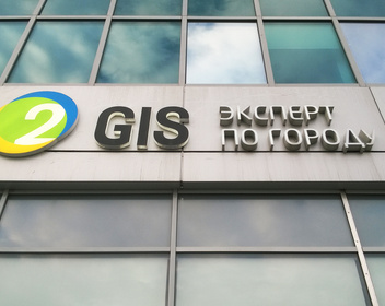 Сбербанк начал переговоры о покупке одной из самых дорогих компаний Рунета