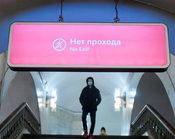 Россия вводит тотальный карантин, принц Чарльз выздоровел, Европе скоро станет легче: новости пандемии COVID-19