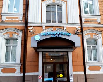 Владельца московского медцентра заподозрили в афере на 1 млрд рублей