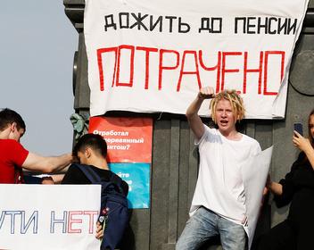 Конституционный суд признал незаконными немотивированные отказы властей согласовать митинги