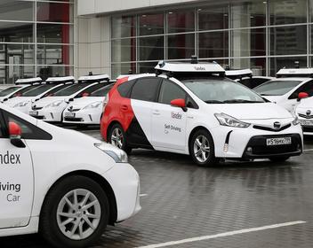 Топ-менеджер «Яндекса» назвал главные проблемы в развитии беспилотных автомобилей