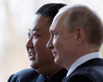Два важных вопроса. Зачем Путину нужна встреча с Ким Чен Ыном